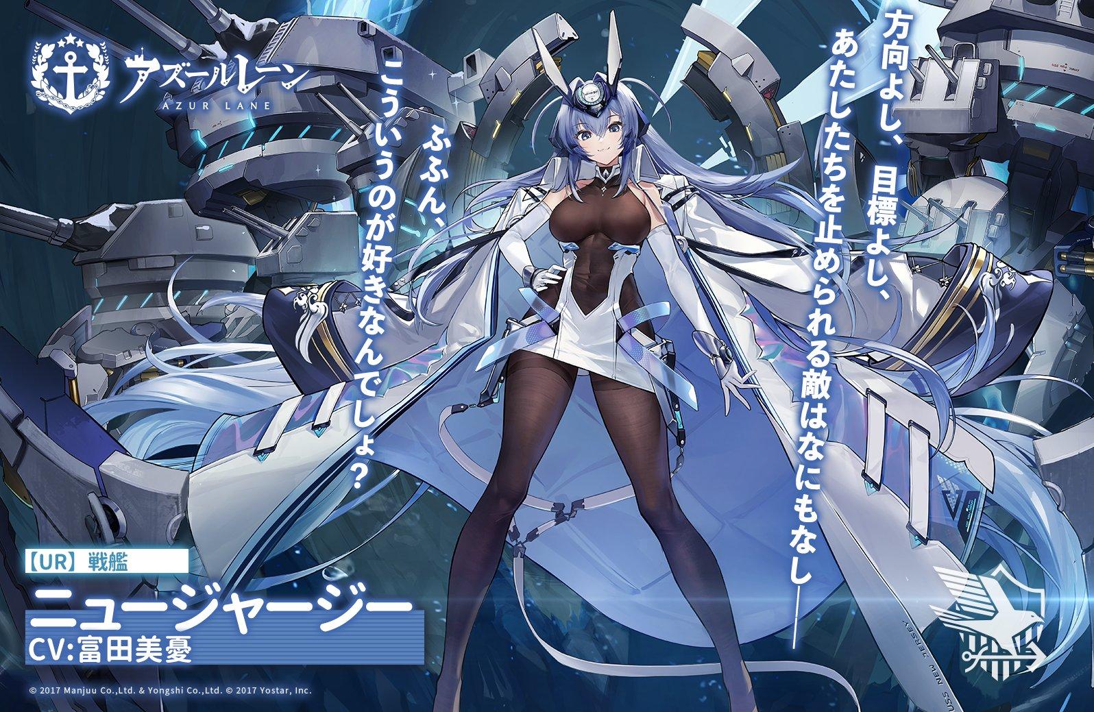 AzurLane New Shipgirls May 2021 1