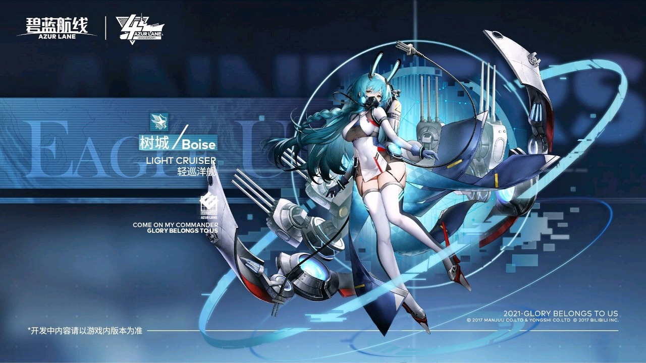AzurLane New Shipgirls May 2021 2