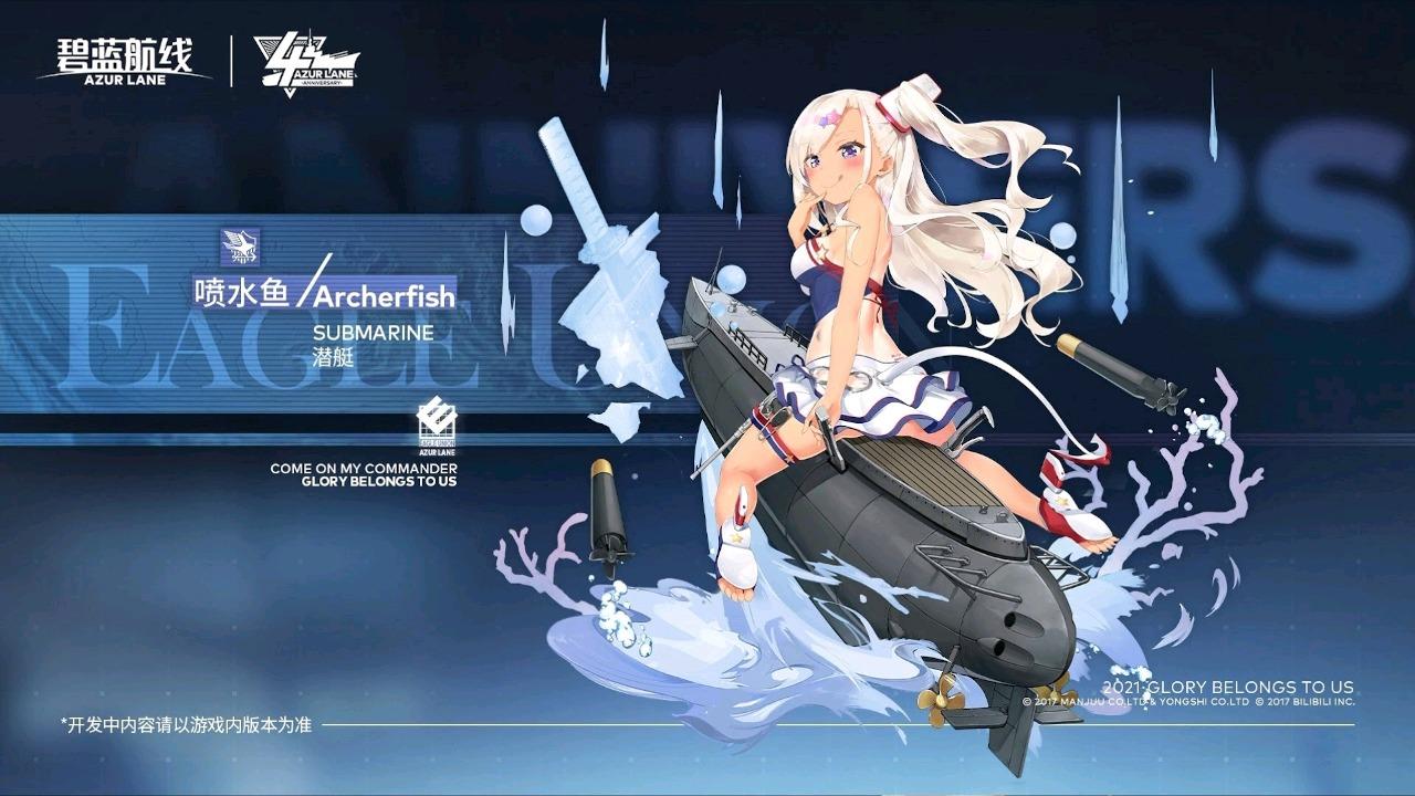 AzurLane New Shipgirls May 2021 6