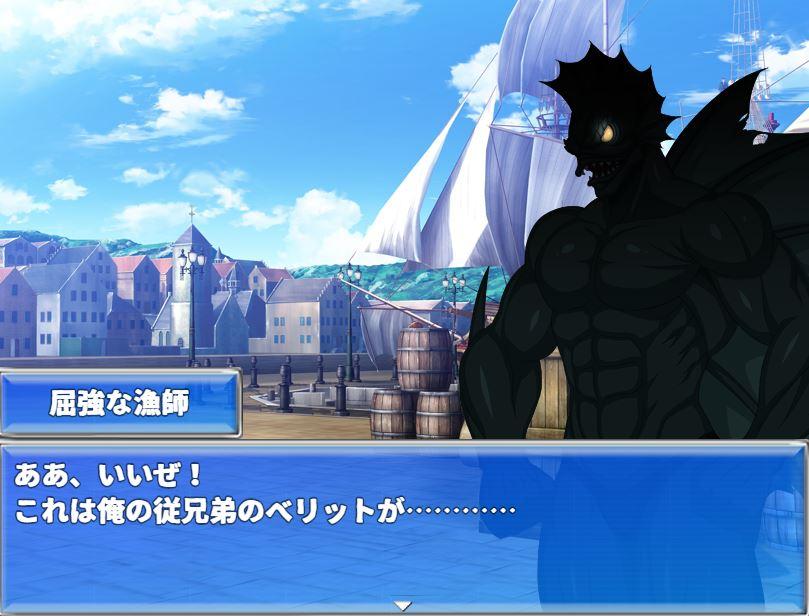 HangyojinGesugon Eroge RPG Screenshots 1