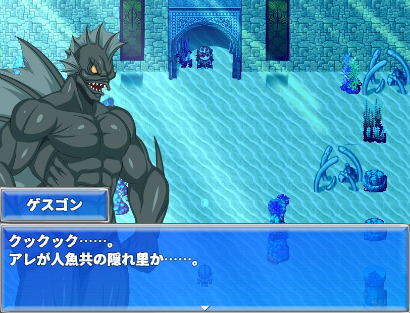 HangyojinGesugon Eroge RPG Screenshots 12