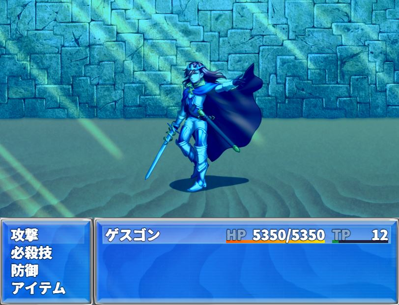 HangyojinGesugon Eroge RPG Screenshots 13
