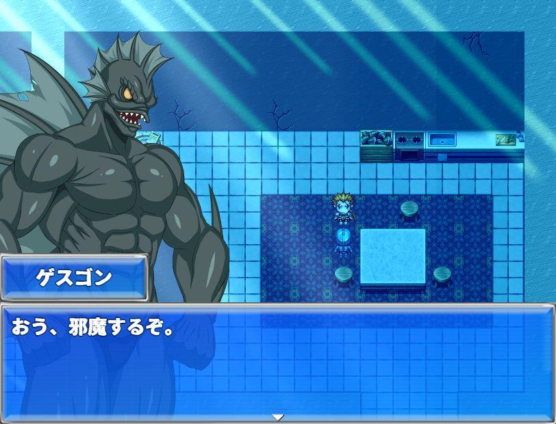HangyojinGesugon Eroge RPG Screenshots 14