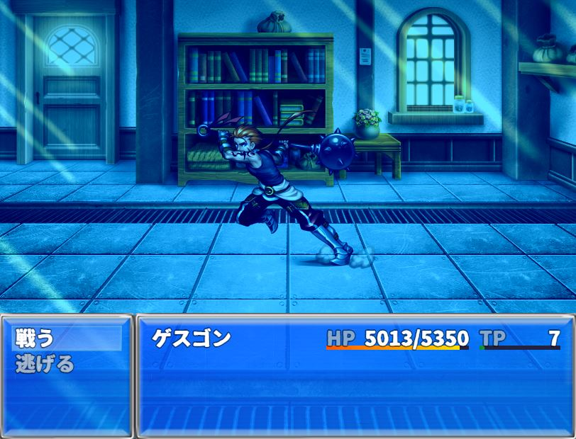 HangyojinGesugon Eroge RPG Screenshots 15