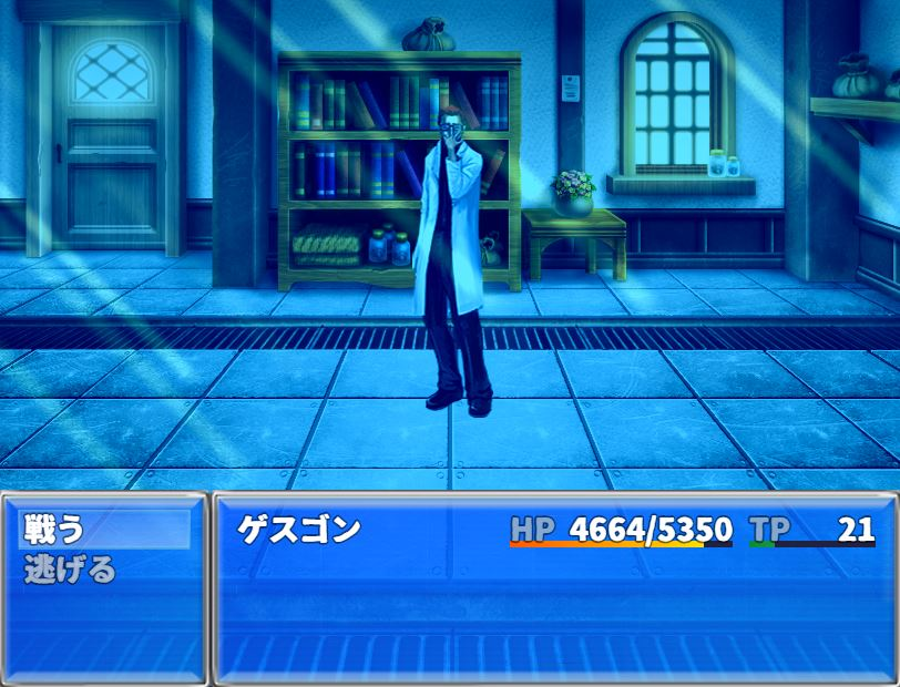 HangyojinGesugon Eroge RPG Screenshots 16