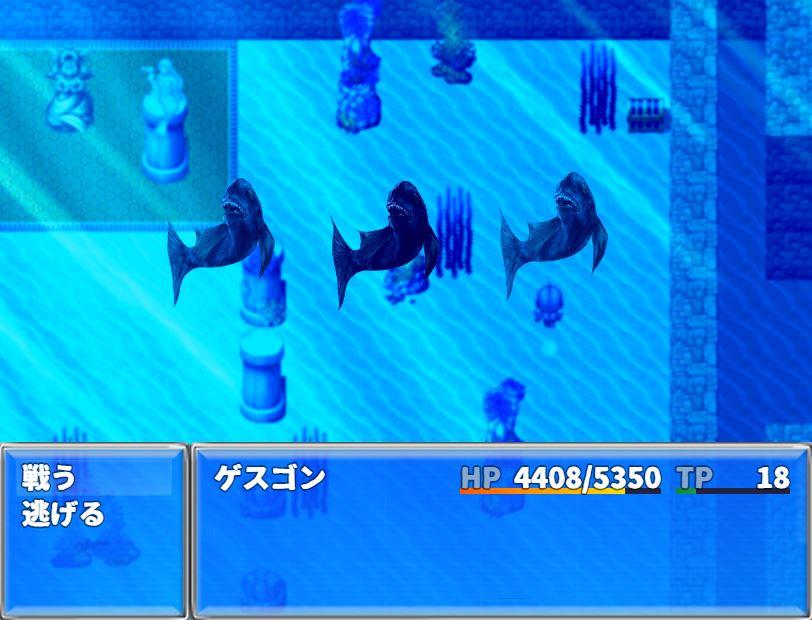 HangyojinGesugon Eroge RPG Screenshots 18