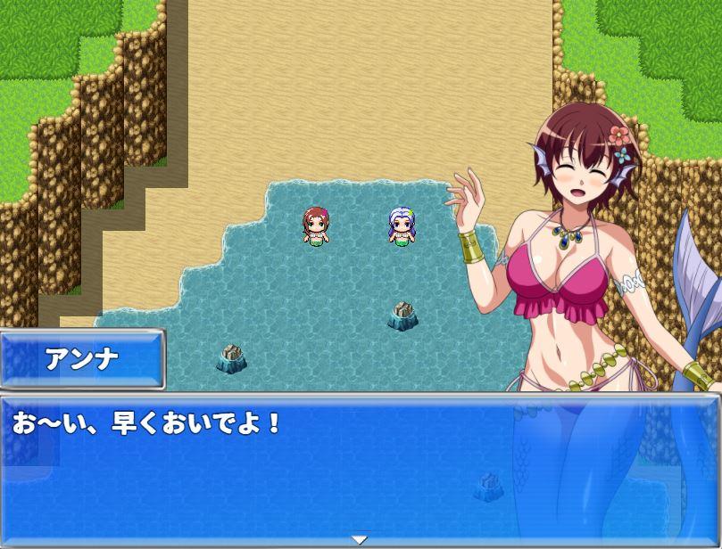 HangyojinGesugon Eroge RPG Screenshots 2