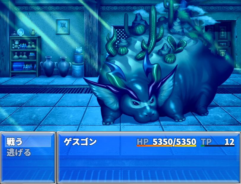 HangyojinGesugon Eroge RPG Screenshots 22