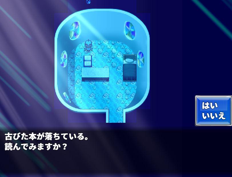HangyojinGesugon Eroge RPG Screenshots 26