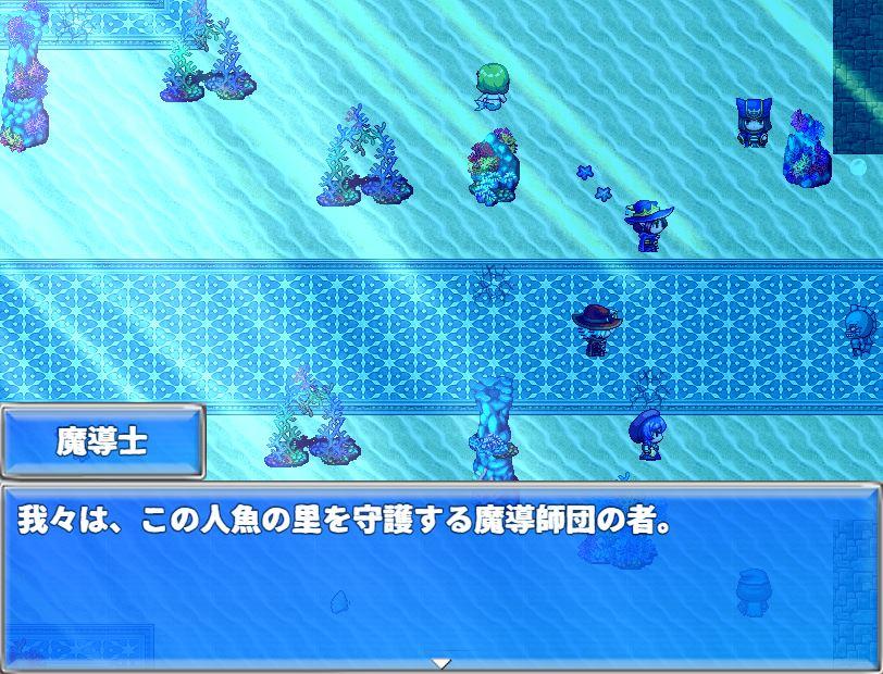 HangyojinGesugon Eroge RPG Screenshots 27