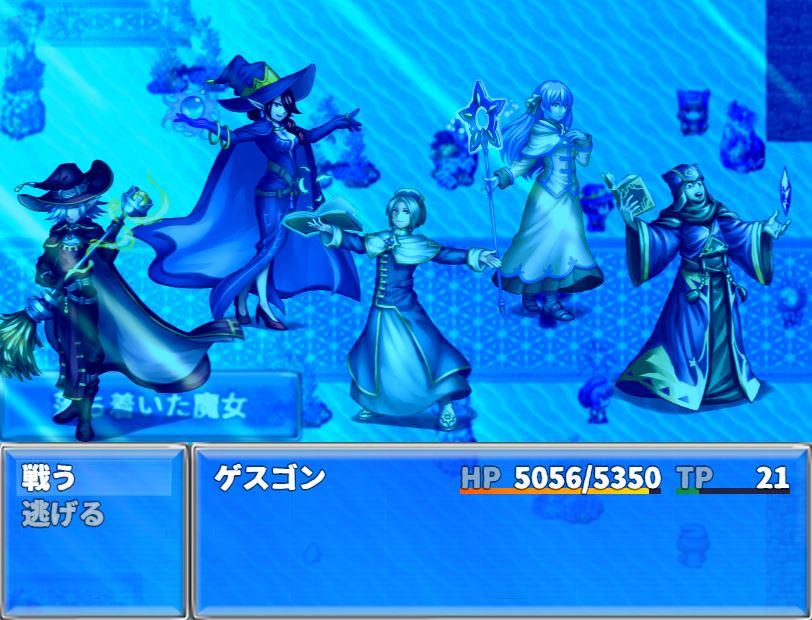 HangyojinGesugon Eroge RPG Screenshots 28