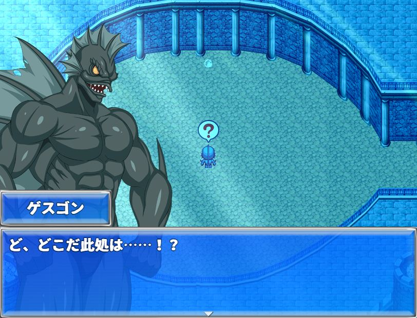 HangyojinGesugon Eroge RPG Screenshots 29