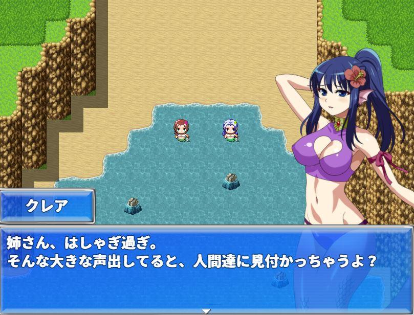 HangyojinGesugon Eroge RPG Screenshots 3
