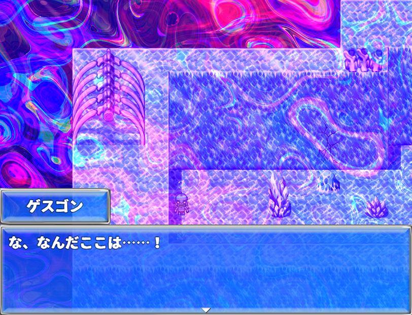 HangyojinGesugon Eroge RPG Screenshots 33