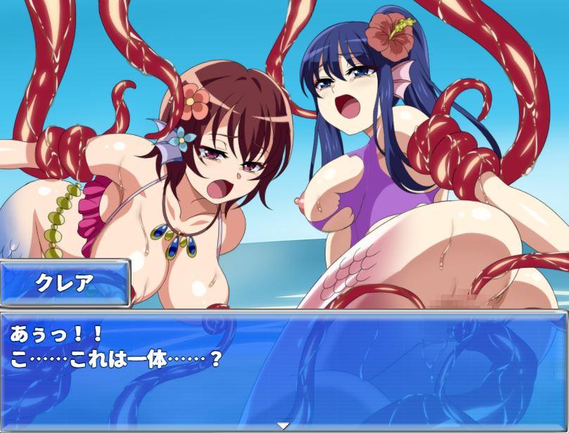 HangyojinGesugon Eroge RPG Screenshots 4