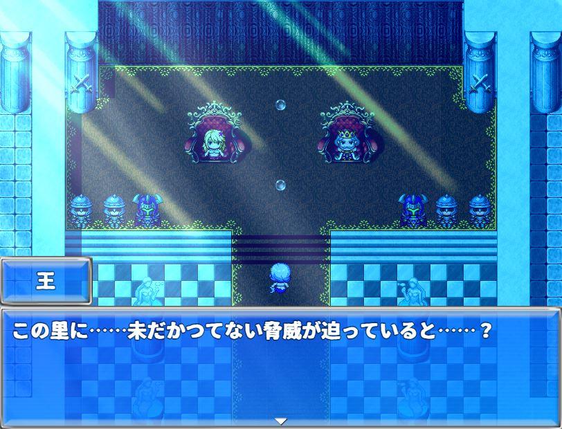HangyojinGesugon Eroge RPG Screenshots 8