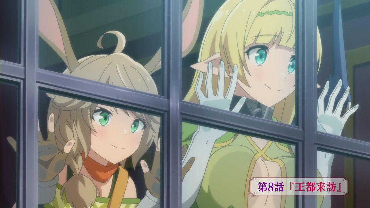 IsekaiMaouMajutsu Season2 Episode8 12