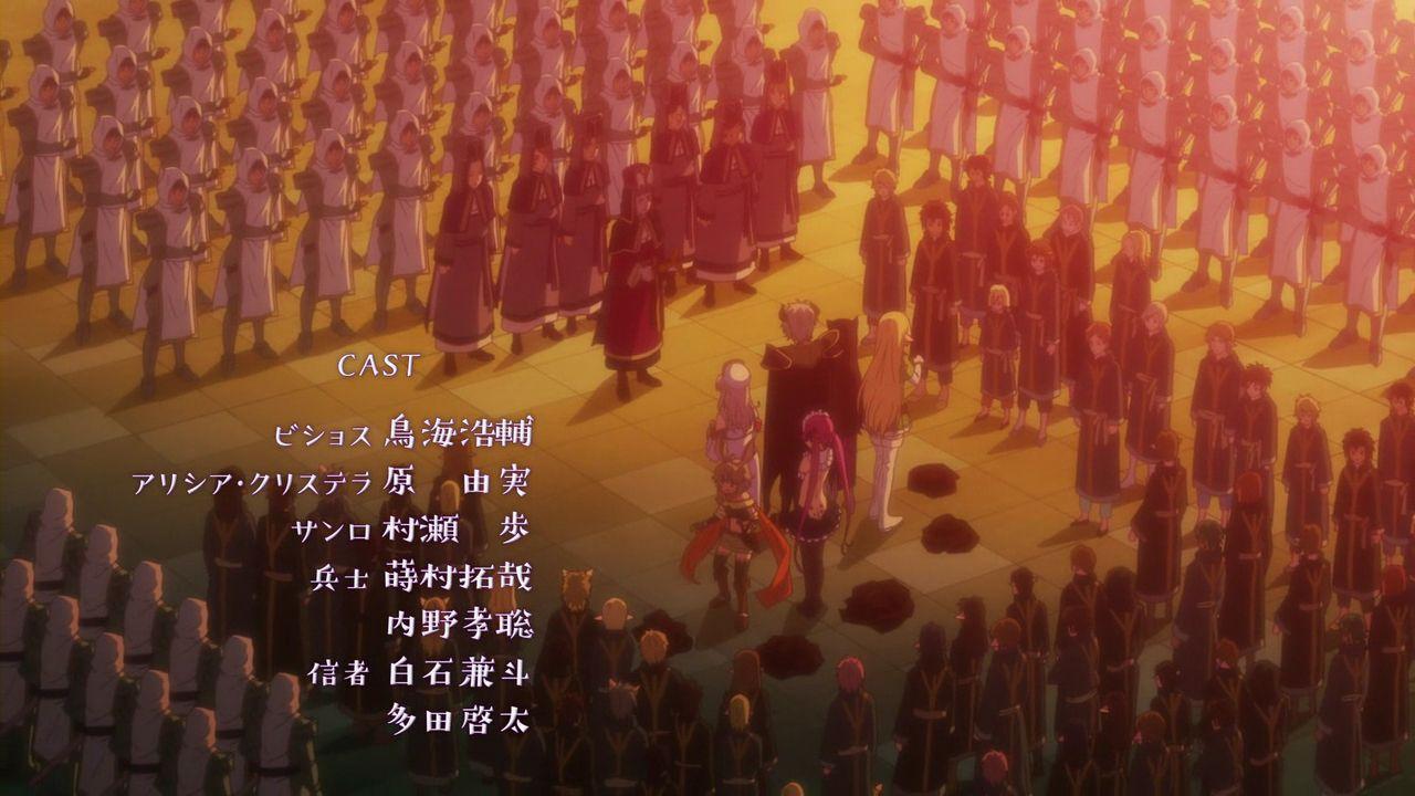 IsekaiMaouMajutsu Season2 Episode8 94
