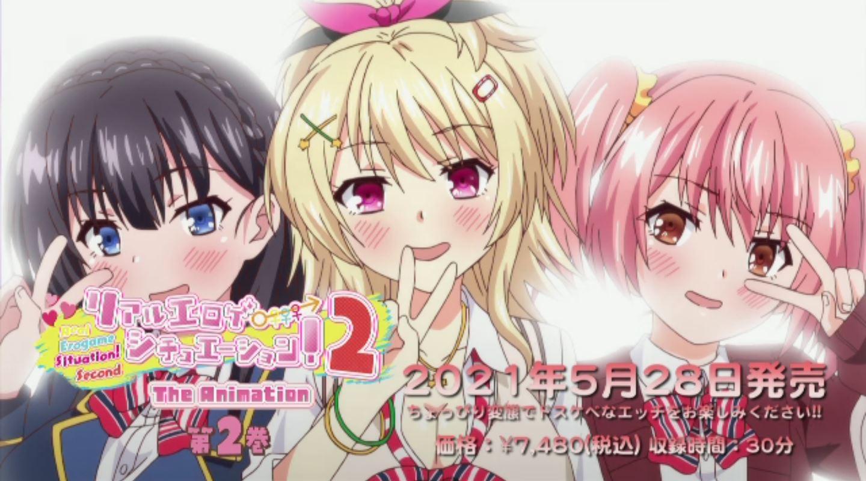 RealErogeSituation2 Episode2 PV 29