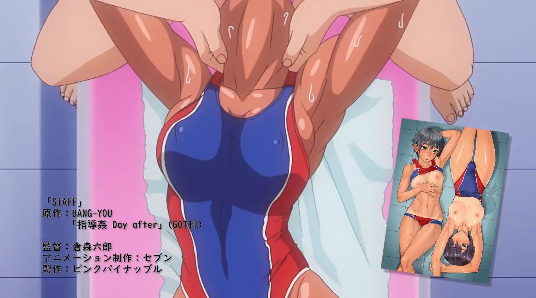 ShidoukanDayAfter Episode2 PV 22