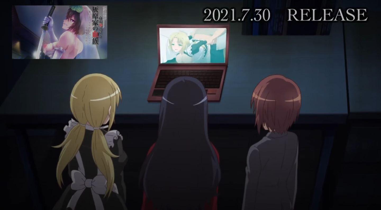 JitakuKeibiin2 Episode8 PV 5