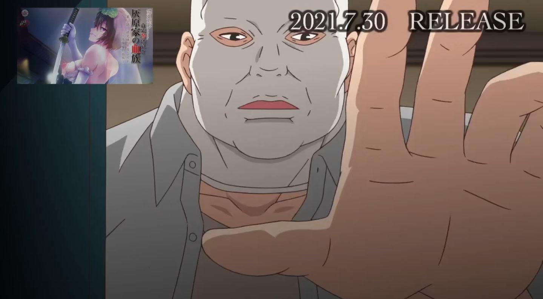 JitakuKeibiin2 Episode8 PV 6