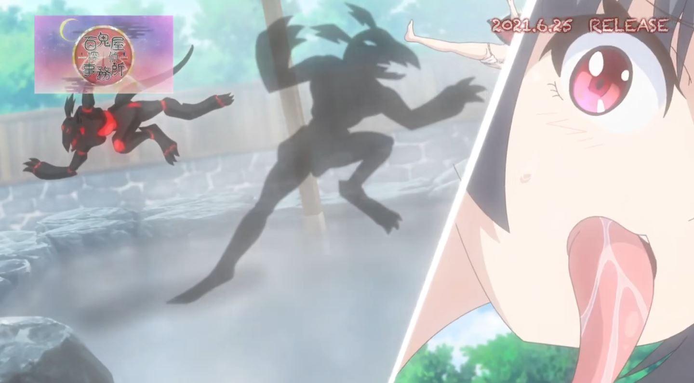 KaradadeKaiketsuHyakkiyaTanteijimusho Episode2 PV 28