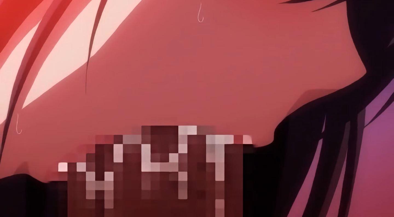 Netosis Episode1 EroAnime 42