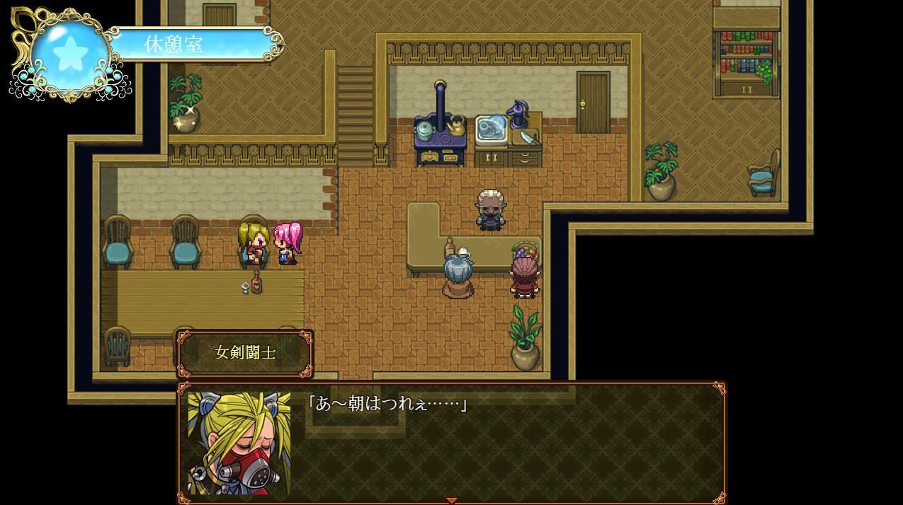 SeraandtheGoddessArena RPG Eroge 11