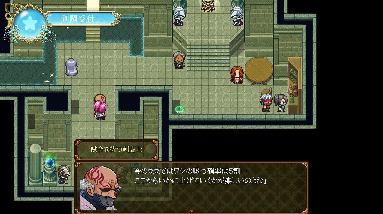 SeraandtheGoddessArena RPG Eroge 15