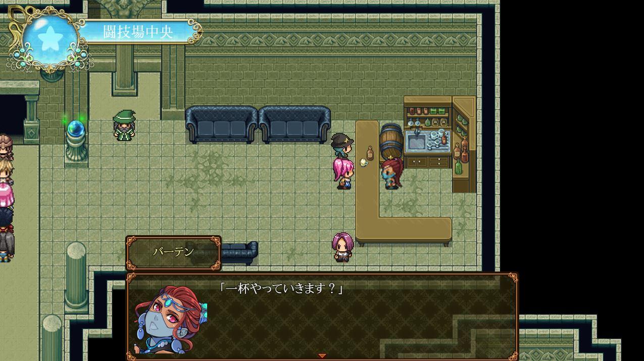 SeraandtheGoddessArena RPG Eroge 17