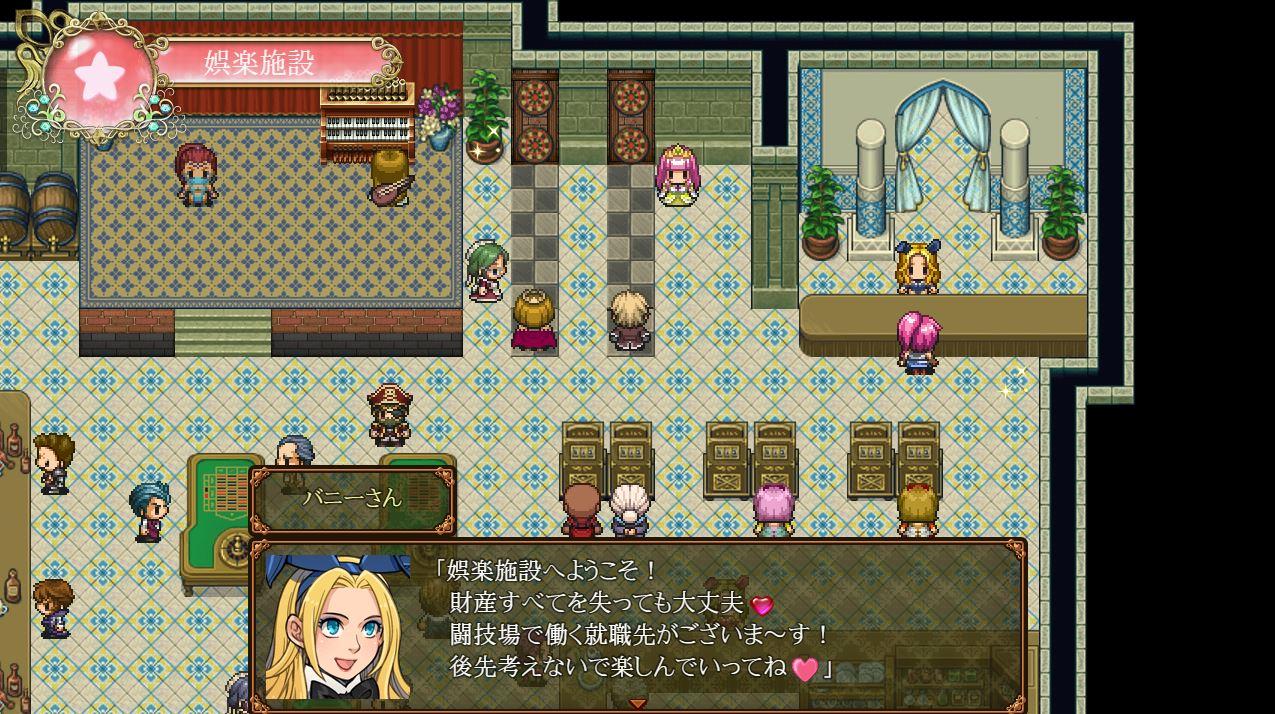 SeraandtheGoddessArena RPG Eroge 18