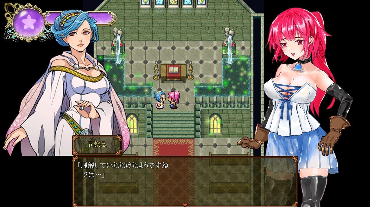 SeraandtheGoddessArena RPG Eroge 5
