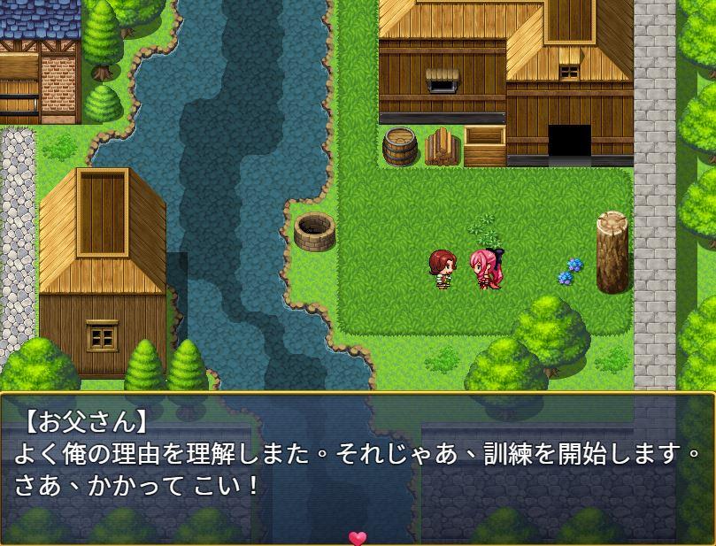 ShamelessWarrioressAtena Eroge RPG 3