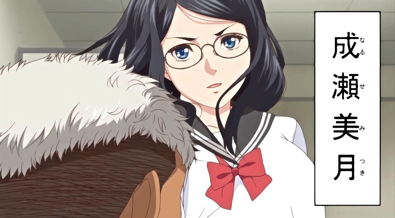 TooiKiminiBokuwaTodokanai Episode2 6