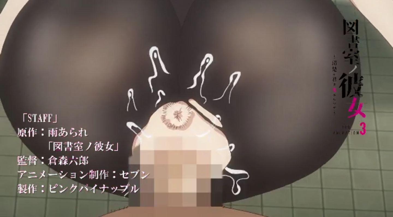 ToshoshitsunoKanojo Episode3 PV 17