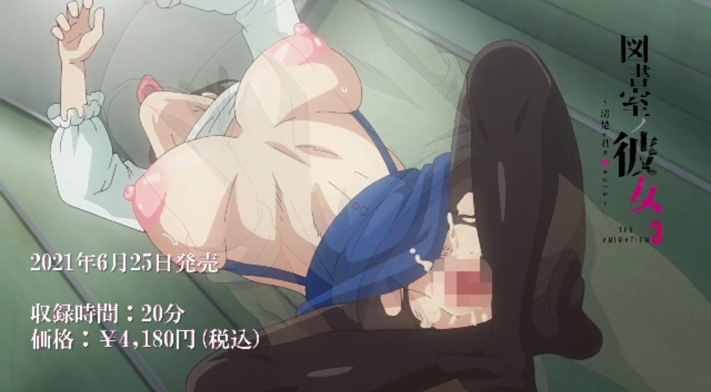 ToshoshitsunoKanojo Episode3 PV 19