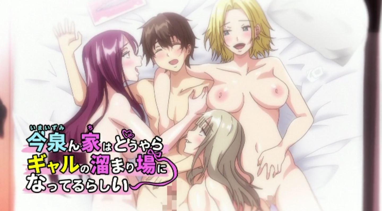 ImaizuminChiwaDouyaraGyaru Episode1 PV 25