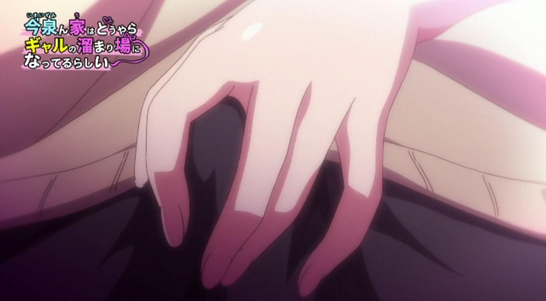 ImaizuminChiwaDouyaraGyaru Episode1 PV 5