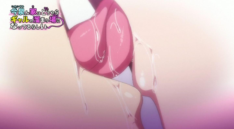 ImaizuminChiwaDouyaraGyaru Episode1 PV 9