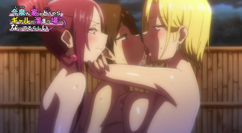 ImaizuminChiwaDouyaraGyaru Episode2 PV 19