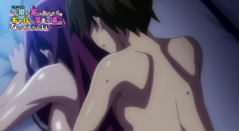 ImaizuminChiwaDouyaraGyaru Episode2 PV 22