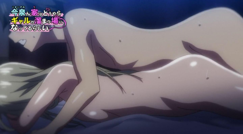 ImaizuminChiwaDouyaraGyaru Episode2 PV 25