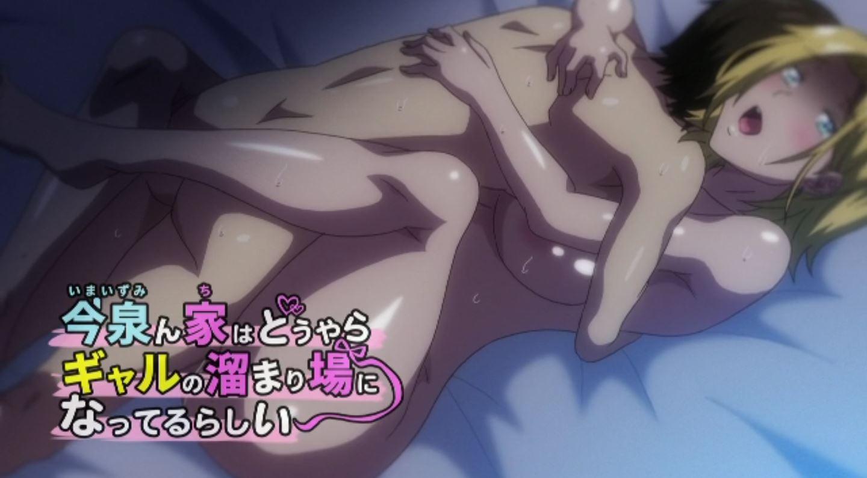 ImaizuminChiwaDouyaraGyaru Episode2 PV 28