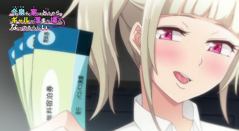 ImaizuminChiwaDouyaraGyaru Episode2 PV 3