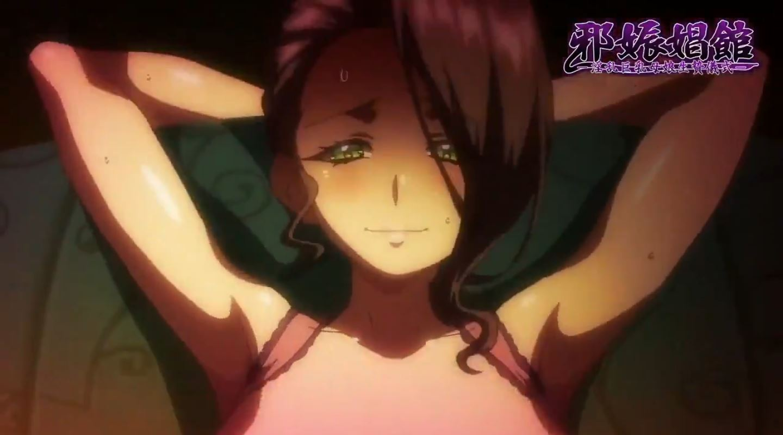 JashinShoukan Episode1 PV 21