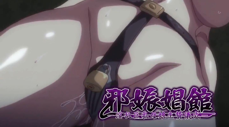 JashinShoukan Episode1 PV 27