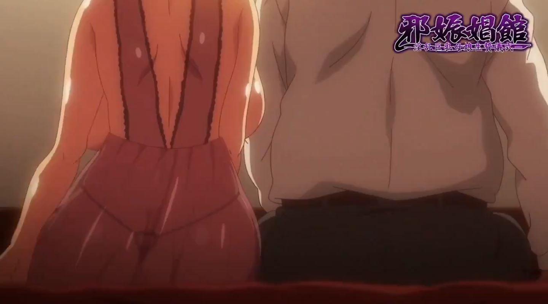 JashinShoukan Episode1 PV 3
