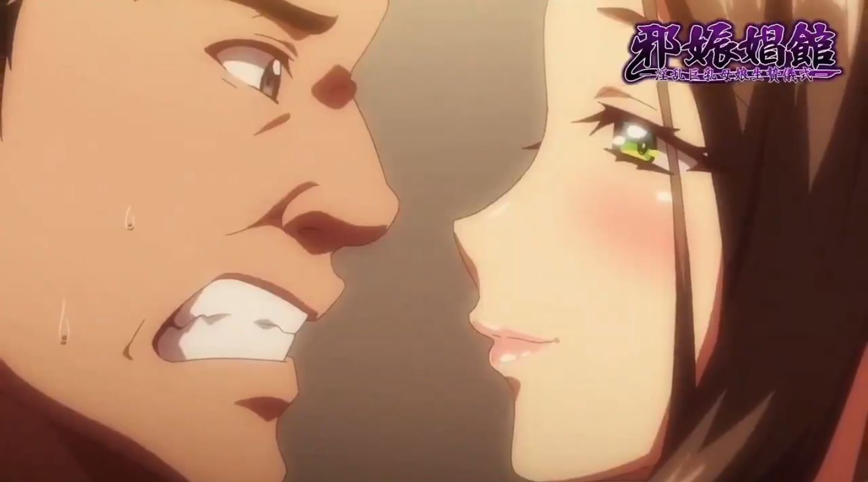 JashinShoukan Episode1 PV 5