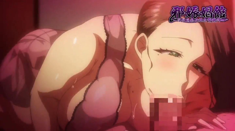 JashinShoukan Episode1 PV 7